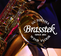 開進堂楽器 楽器センター富山 管楽器 brasstek